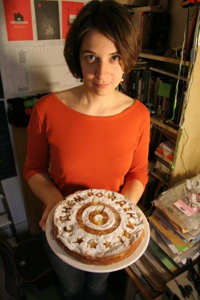 Киса и пирог